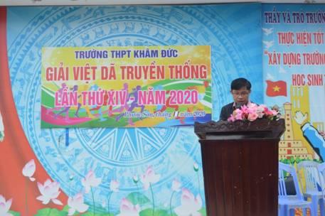 Giải Việt Dã truyền thống lần thứ XIV năm 2020